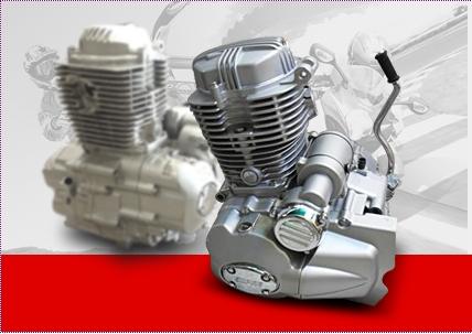 Comprar Motores para motos