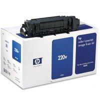 Comprar Kit de mantenimiento HP laser jet color 4600 P/N C9726A