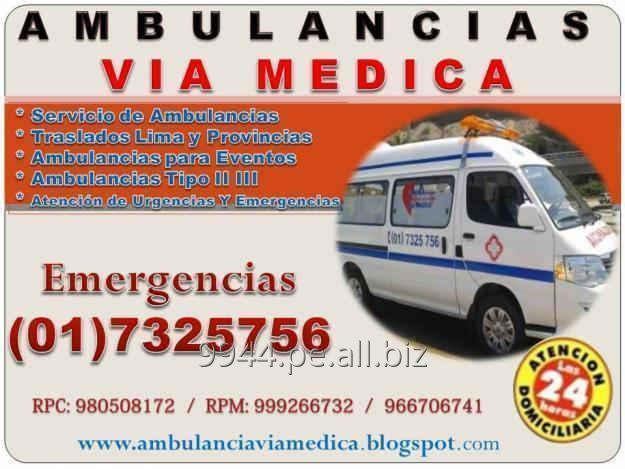 Comprar SERVICIO DE AMBULANCIAS , TRASLADOS LIMA PROVINCIAS