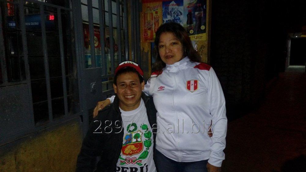 Comprar Casaca de Peru
