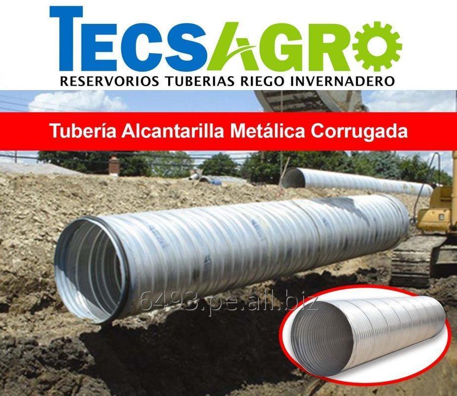 Comprar TUBERIA HDPE Y PVC/ MANGUERA DE POLIETILENO