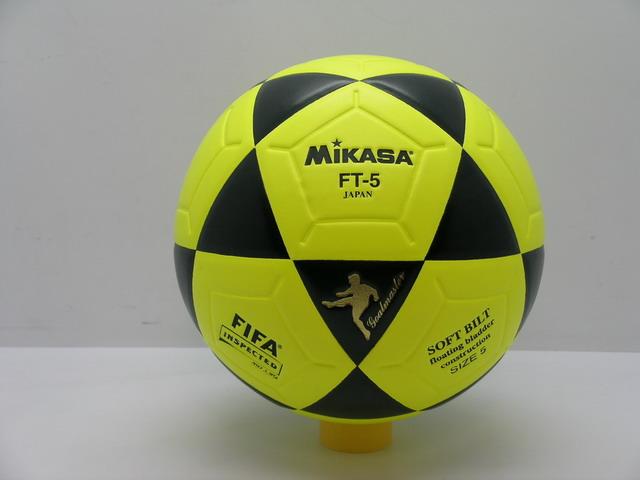 Balón Mikasa  Fútbol