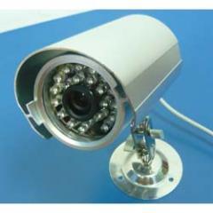 Cámaras de Seguridad TEB-012