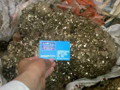 Pirita Peruvian Minerals