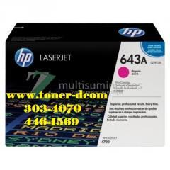 TONER HP Q5953A (643A) L.J. 4700 / MAGENTA