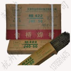 Welding electrodes for different types of steel