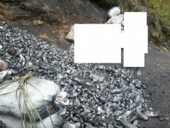 Carbón Antracita
