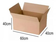 Packaging cardboard