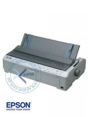 Impresora matricial marro ancho Epson lq-2090