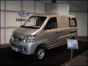 Vehículo Changhe Freedom Minivan Panel