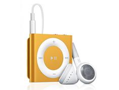 Reproductor de MP3 iPod shuffle