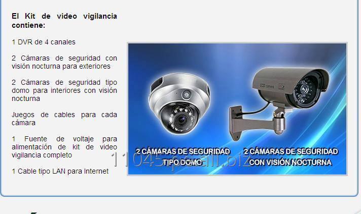 venta_de_productos_de_seguridad_electrnica