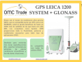 GPS receivers for navigation and time synchronization