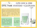 GPS DIFERENCIAL LEICA