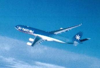 Pedido Servicio de transporte aéreo de mercancias