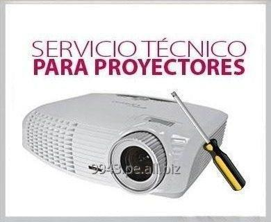 Pedido Servicio de Mantenimiento de Proyectores