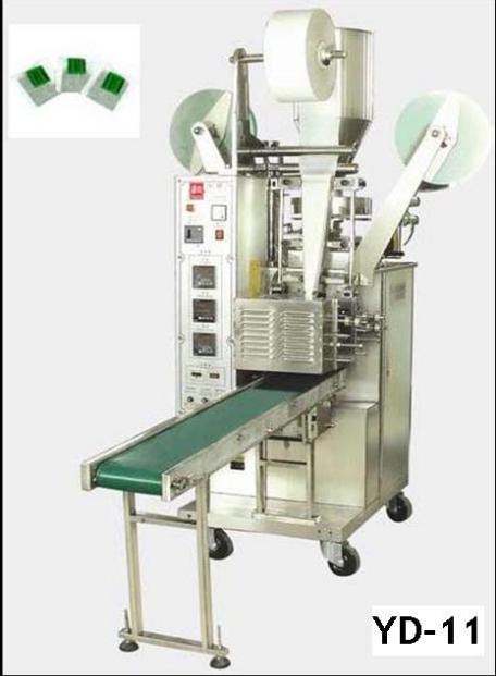 Pedido Servicio de maquinas envasadoras de filtrantes para café