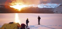 Perú Cordillera Blanca Climbing and Expeditions