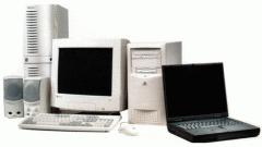 Alquiler de equipos informaticos